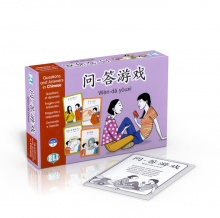 Wèn-dá yóuxì - language game