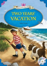 Two Years' Vacation + MP3 CD