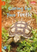 Caring for Your Turtle + MP3
